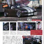 Honda_Beat_007